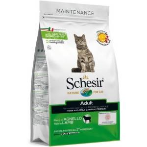 Храна за котка Schesir Adult Maintenance Lamb с агнешко